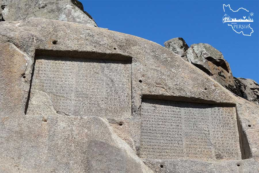 Stone cuneiform writings of Hamadan _ Ganjnameh