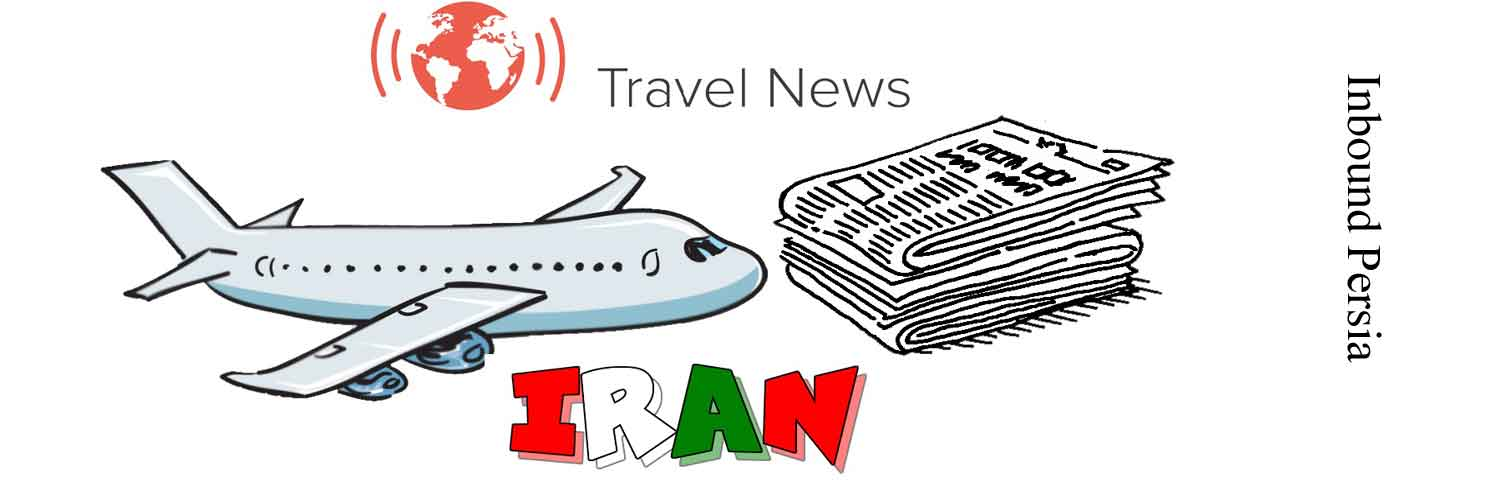 Inbound Persia Travel Agency