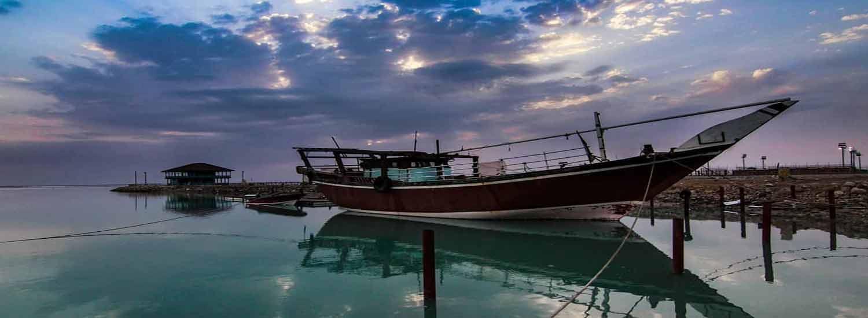 Persian Gulf _ Island Tour