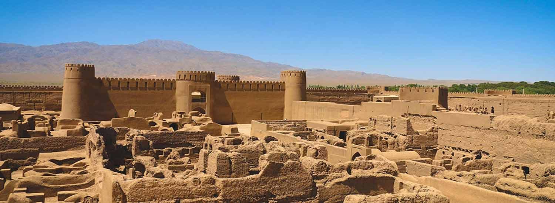 Arg-e-Bam or Bam Castle