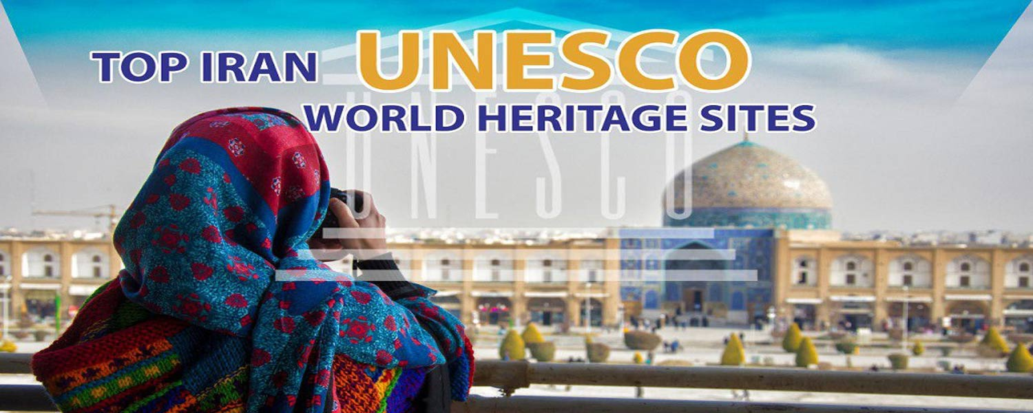 Iranian sites recognized by UNESCO