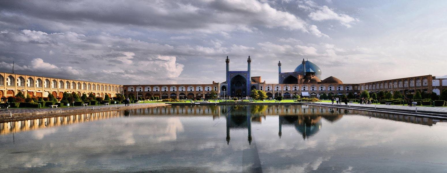 Imam Square or Naghshe Jahan Square ,Isfahan Iran