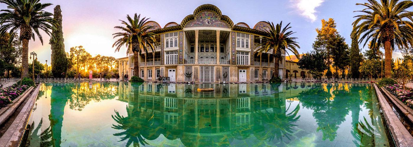 Eram Garden ,Shiraz Iran