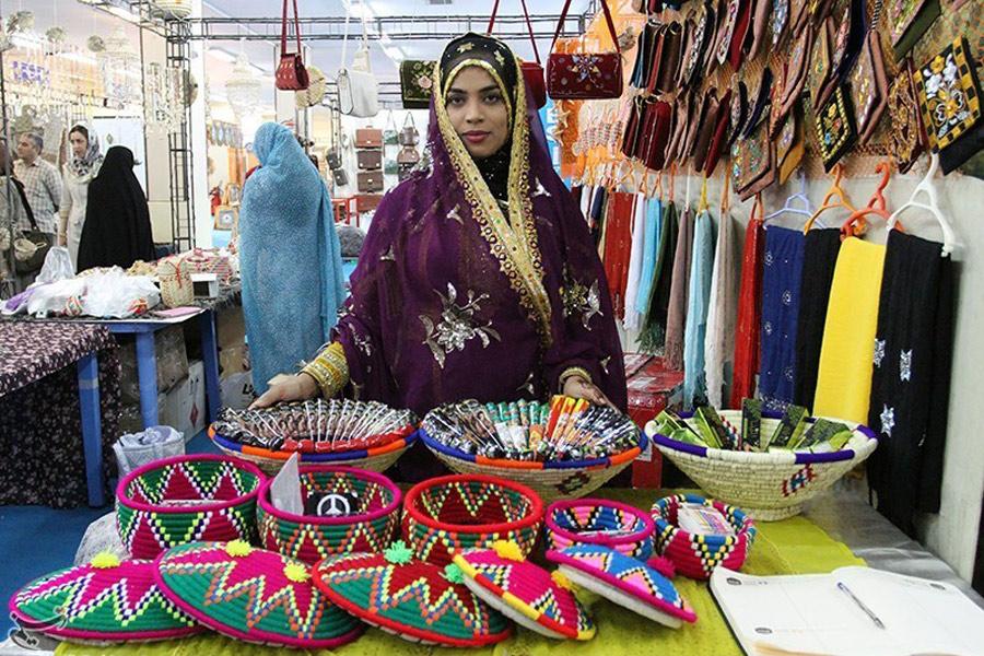 Bandar Abas Bazaar