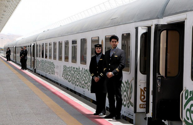 Shiraz Train Station ,Shiraz Iran.Inbound Persia Travel Agency