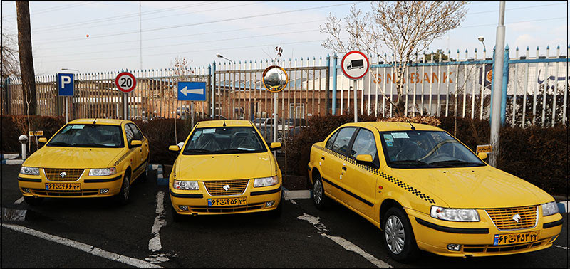 Shiraz Taxi ,Shiraz Iran