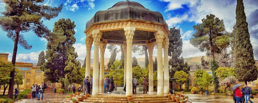 Hafez Tomb , Shiraz Iran