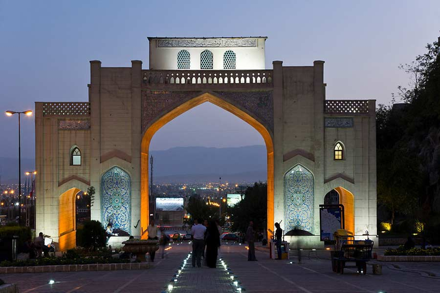 Quran Gate ,Shiraz Iran