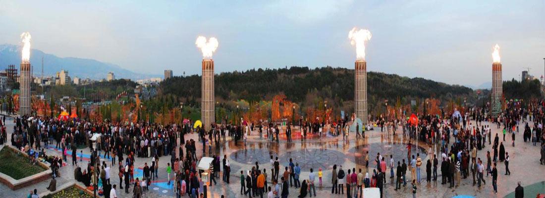 Ab-o Atash Park