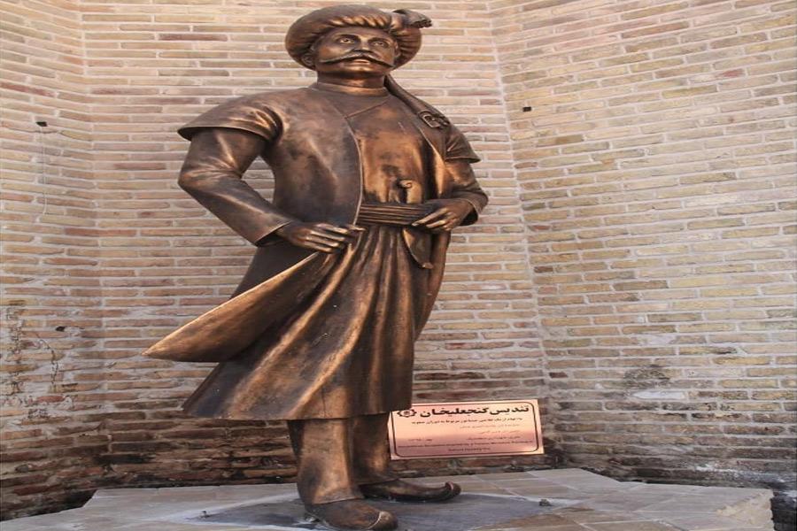 Ganjali Khan statue