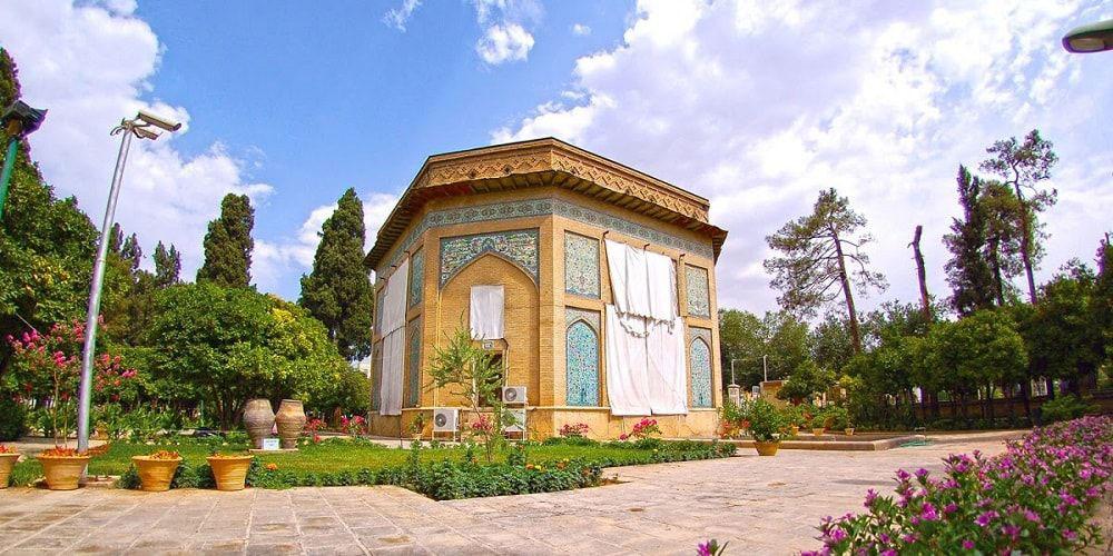 Nazar Garden or Pars Museum ,Shiraz Iran