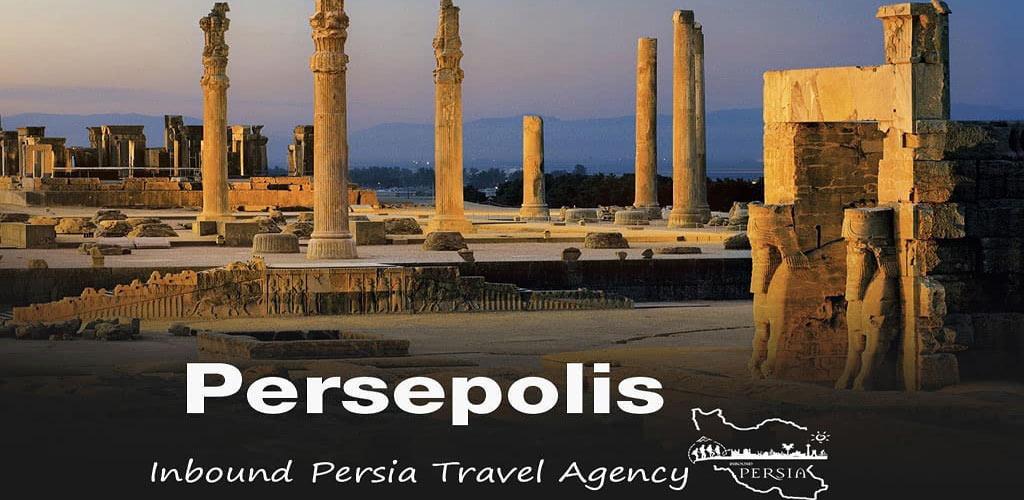 Persepolis , Iran .Inbound Persia Travel Agency