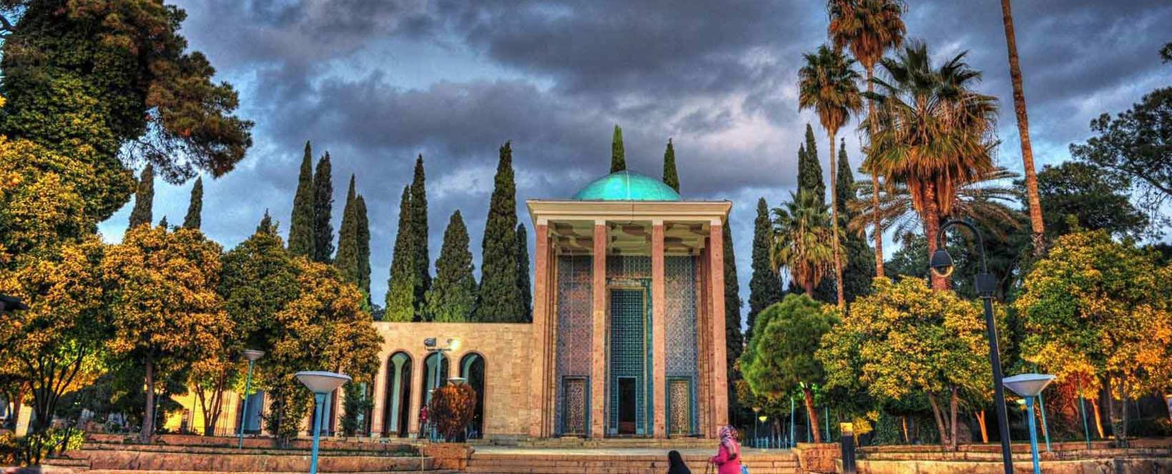 Saadi Tomb ,Shiraz Iran . Inbound Persia Travel Agency