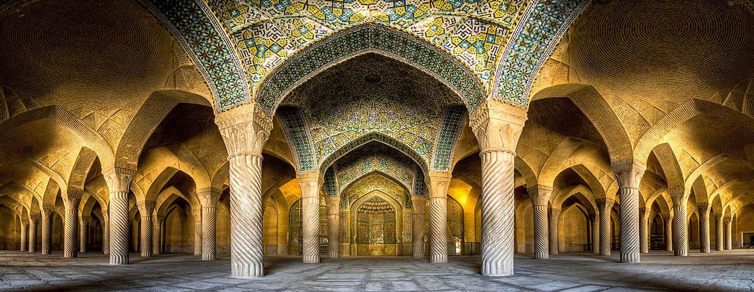 Vakil Mosque ,Shiraz Iran
